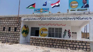 "Photo of عبود: ""شبيبة الثورة"" تعيد تأهيل الشبان الذين عاشوا في مناطق الإرهابيين"