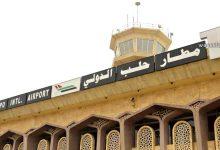 صورة مذكرة تفاهم لتفعيل رحلات الطيران الجوية بين سورية وروسيا الاتحادية