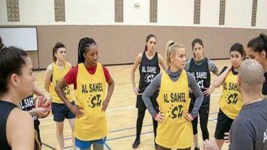 """صورة سيدات """"الساحل"""" يتأهلن إلى ربع نهائي الدورة العربية لكرة السلة"""