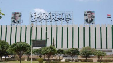 """صورة جامعة """"طرطوس"""" أجلت امتحاناتها ليوم غد الأحد.. ولاتأجيل في """"تشرين"""""""
