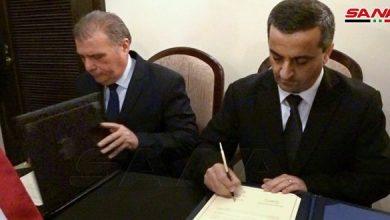 صورة سورية وكوبا توقعان اتفاقاً للتعاون السياحي