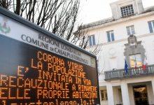 Photo of إيطاليا تغلق 11 مدينة بعد ارتفاع عدد المصابين بفيروس كورونا إلى 79 حالة