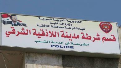 Photo of توقيف عصابة لسرقة السيارات والمحال التجارية في اللاذقية