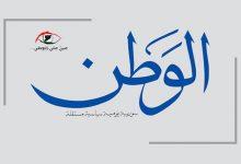 Photo of مصادر لـ«الوطن»: يحمل دعم إيران لسورية في حربها على الإرهاب … لاريجاني في دمشق اليوم ويلتقي كبار مسؤوليها