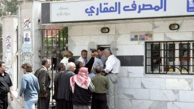 """صورة مدير """"العقاري"""": تركيب 25 صراف جديد في دمشق"""
