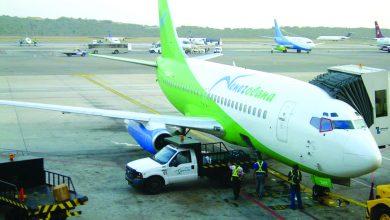Photo of «الطيران المدني»: عودة «الفنزويلية» إلى مطار دمشق الشهر القادم