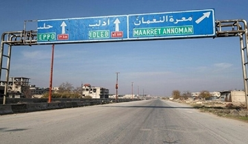 Photo of عوائل المعرة يدخلون مدينتهم لتفقد منازلهم