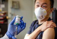 "Photo of الصين تنتج دواء ""قد يكون فعالاً"" ضد كورونا"