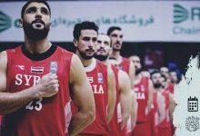 Photo of منتخب سلة سورية يحقق فوزه الأول في التصفيات الآسيوية