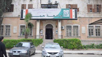 صورة جامعتا البعث وحماة تؤجلان امتحاناتهما المقررة غداً