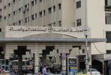 """Photo of مدير مشفى المواساة لـ""""الوطن"""": إسعاف 400 مواطن يومياً والأدوية الأساسية متوافرة"""