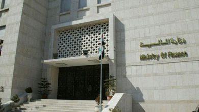 صورة المالية تشكل لجنة جديدة لإصلاح النظام الضريبي