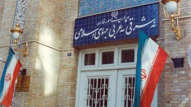 صورة الخارجية الإيرانية تحذر أميركا من التهور!