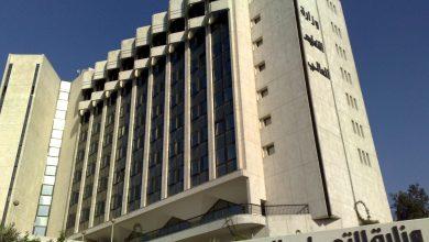 صورة تأجيل انعقاد مجلسي البحث العلمي وجامعة دمشق