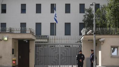 صورة كيان الاحتلال يغلق سفارته في ألمانيا.. والسبب؟