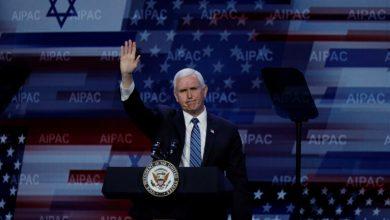 """صورة الكشف عن مصابين بفيروس كورونا في مؤتمر لـ""""أيباك"""" الصهيوني في أميركا"""