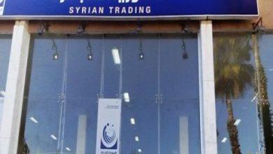 """صورة اعتباراً من اليوم.. صالات """"السورية للتجارة"""" تغلق عند الخامسة مساء"""