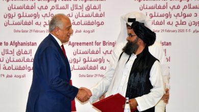 Photo of بعد توقيع اتفاق سلام بينهما.. الولايات المتحدة تنفذ ضربات ضد طالبان في أفغانستان