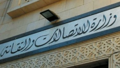صورة افتتاح مقسم داريا بريف دمشق ووضعه بالخدمة