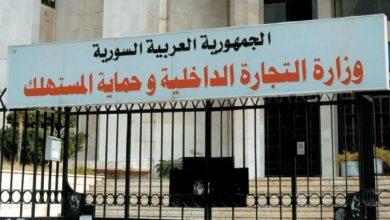 Photo of «التموين» تطمئن التجار: خطوات إيجابية لتذليل معوقات الاستيراد وخاصة للمواد الأساسية