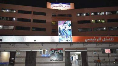 """صورة رئيس مشفى حماة الوطني لـ """"الوطن"""": لاوفيات ولا إصابات بكورونا بحماة"""