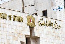 صورة كميات كبيرة من الحشيش والحبوب المخدرة بريف دمشق في قبضة مكافحة المخدرات