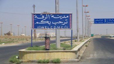 Photo of محافظ الرقة : ٦ حافلات نقلت الراغبين بالسفر من المناطق المحررة إلى المحافظات