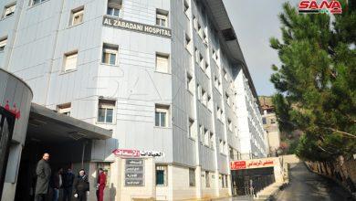 صورة وزارة الصحة: شفاء حالة ثالثة من المصابين بفيروس كورونا