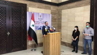 """صورة 4 وزارات وضعت معايير قدوم السوريين من الخارج.. يازجي لـ """"الوطن"""": نتعامل بمصداقية والخطورة ما زالت قائمة"""