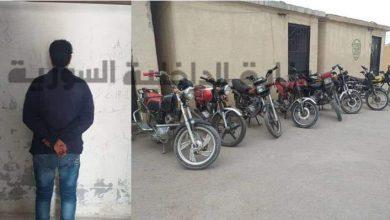 Photo of قسم شرطة حي الثورة في دير الزور يلقي القبض على شخص يمتهن سرقة الدراجات النارية