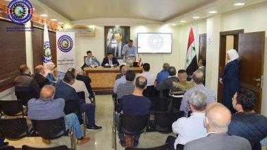 Photo of غرفة صناعة دمشق وريفها تسعى لإطلاق منصة إلكترونية لتسويق المنتجات النسيجية