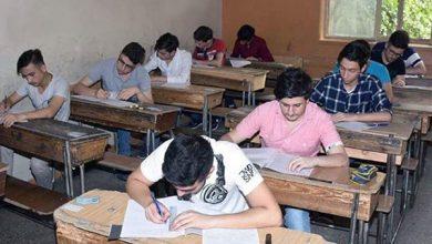 صورة هذه معايير «التربية» لامتحانات الشهادتين الإعدادية والثانوية