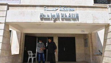 Photo of مراكز خدمة المواطن بحماة تباشر تقديم خدماتها