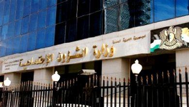 Photo of وزارة الشؤون الاجتماعية: لا صحة لما تم تداوله حول المستفيدين ببدل التعطل
