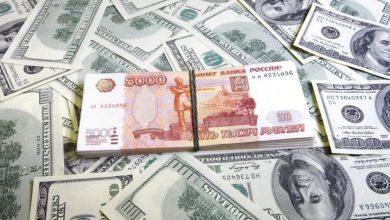 Photo of الروبل يصعد أمام الدولار واليورو