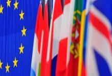 Photo of الاتحاد الأوروبي يمدد إجراءاته القسرية أحادية الجانب ضد الشعب السوري.. ويزعم  مواصلة دعمه له!