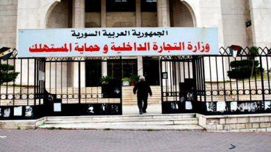 Photo of معاون وزير «التموين» لـ«الوطن»: أتمتة 600 ألف سجل تجاري هذا العام