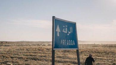 Photo of الدخول من الرقة ينتظر القرار الحكومي