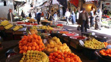 Photo of هبوط في أسعار الخضروات وارتفاع مريع بالفاكهة