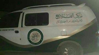 """Photo of """"المحتسبات"""" جديد """"النصرة"""" للتضييق على أهالي إدلب"""