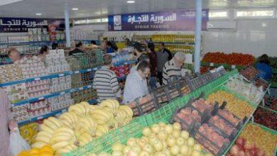 Photo of ازدحام على صالات السورية للتجارة في القنيطرة لانخفاض أسعارها مقارنة بالأسواق