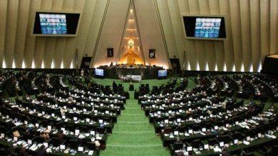 Photo of النواب الإيراني يصدق على مشروع قانون إنشاء سفارة افتراضية في فلسطين