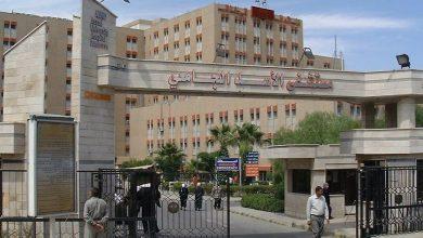 "Photo of عودة الدوام ١٠٠ بالمئة في مشفى ""الأسد الجامعي"" اعتبارا من الأحد واستقبال جميع الحالات والعمليات على اختلافها"