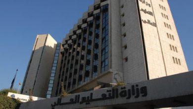 Photo of لجان في الجامعات والمدن الجامعية لمتابعة تنفيذ الإجراءات المتخذة