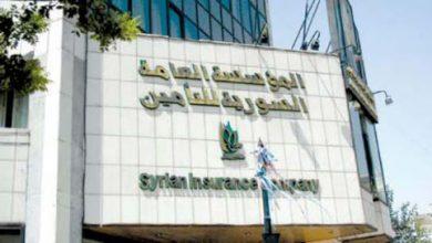Photo of مدير «السورية للتأمين»: استئناف العمل بالدعاوى التأمينية بشكل طبيعي بعد إنهاء الحظر