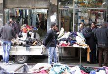 Photo of سيروب لـ«الوطن»: دعم الصناعة ومراقبة التسعير بدل قوننة البالة يخفّض أسعار الألبسة