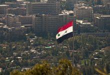 "Photo of سورية تندد بقرار الاتحاد الأوروبي تجديد الإجراءات القسرية المفروضة عليها.. ""يفضح النفاق الذي أصبح سمة أساسية لسياساته"""