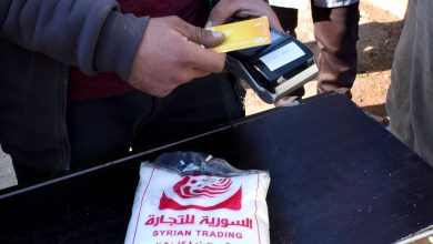 صورة السورية للتجارة تمدد فترة بيع المواد المدعومة أسبوعاً آخر