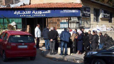 صورة «السورية للتجارة» في دمشق تضاعف ساعات الدوام وعدد الرسائل لتسليم مخصصات السكر والرز قبل نهاية الشهر