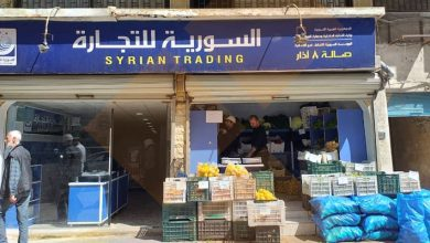 Photo of الأسعار تتابع ارتفاعها في أسواق حماة.. زيود لـ«الوطن»: المواد متوافرة في الصالات وأرخص من السوق بـ35 بالمئة